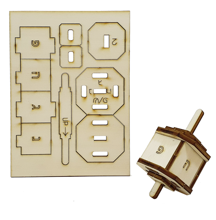 Dreidel Pack Of 2 Small Diy 3d Wooden Puzzle Touchwoodesign