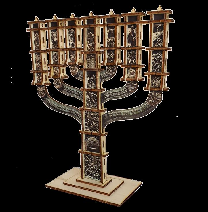 Knesset Menorah / colored