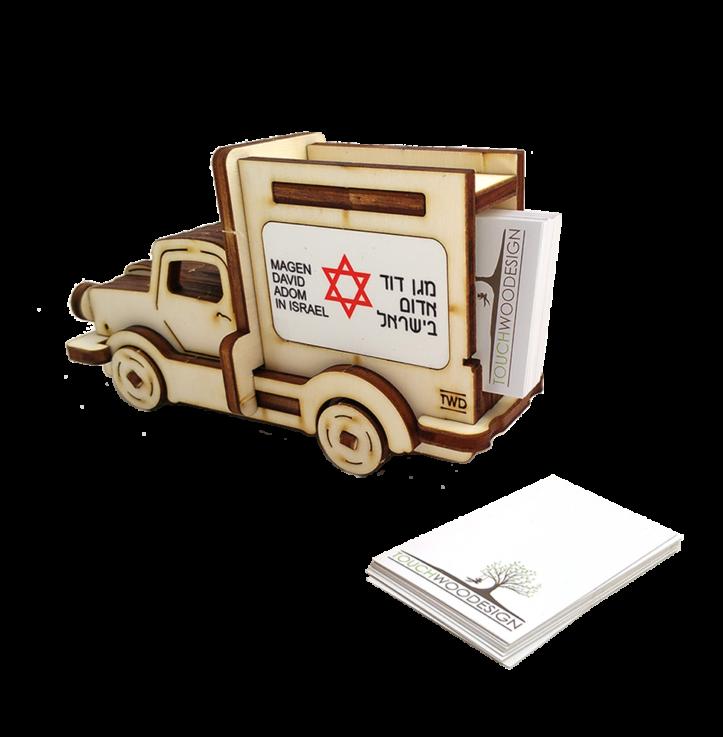 Ambulance – Business card holder