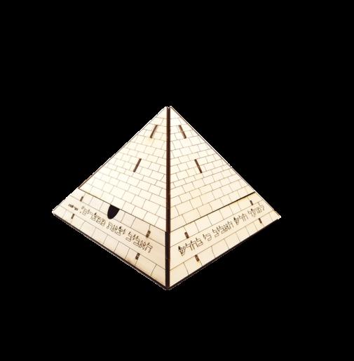 Pyramid – matzah holder