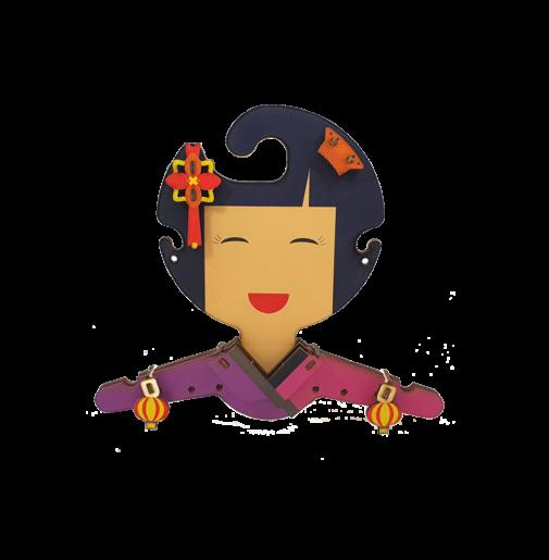 Mio (Japan)