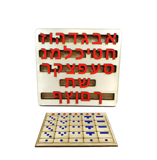 """Montessori Wooden Movable Hebrew Aleph Bet – """"dfus"""""""