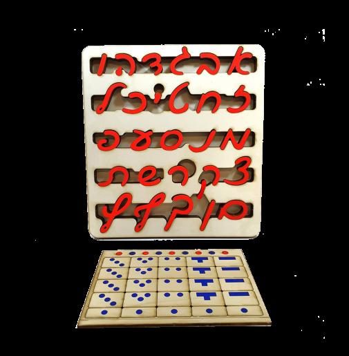 "Montessori Wooden Movable Hebrew Aleph Bet – ""ktav"""